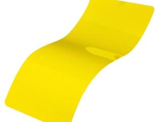 RAL-1021 - Rape Yellow