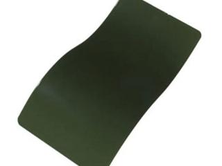 RAL-6020 - Chrome Green